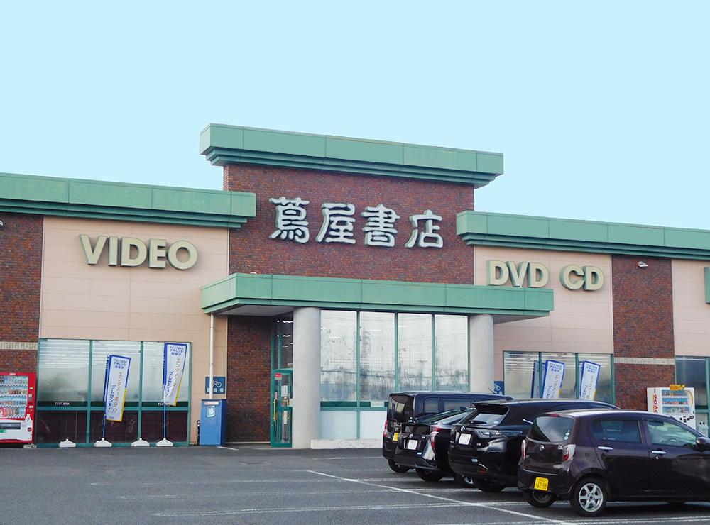 蔦谷書店厚木戸室店